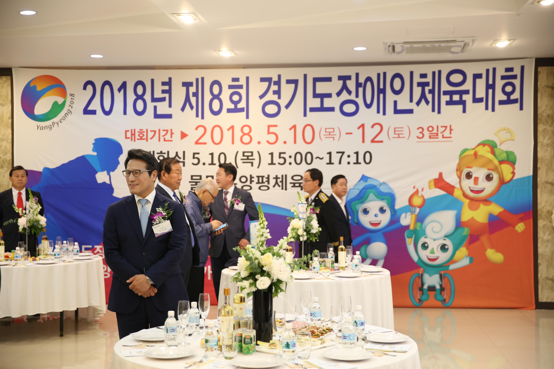 제8회 경기도장애인체육대회 1일차-7