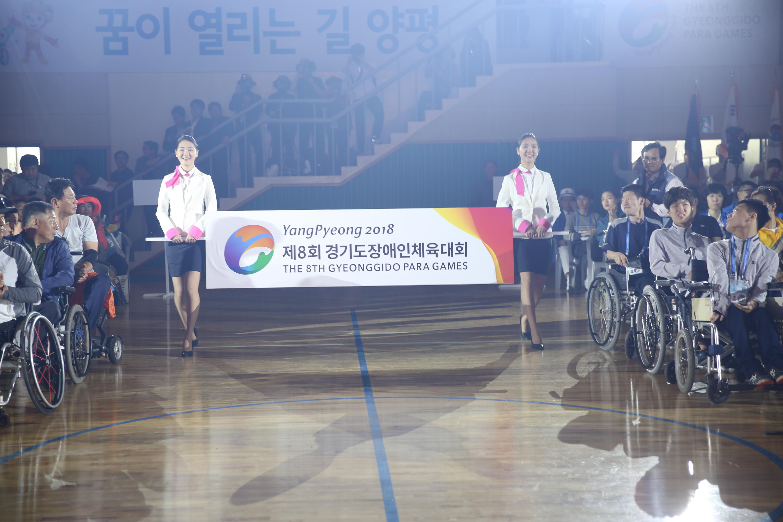 제8회 경기도장애인체육대회 1일차-6