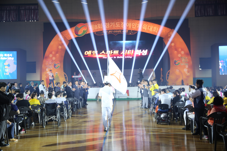 제8회 경기도장애인체육대회 1일차-9