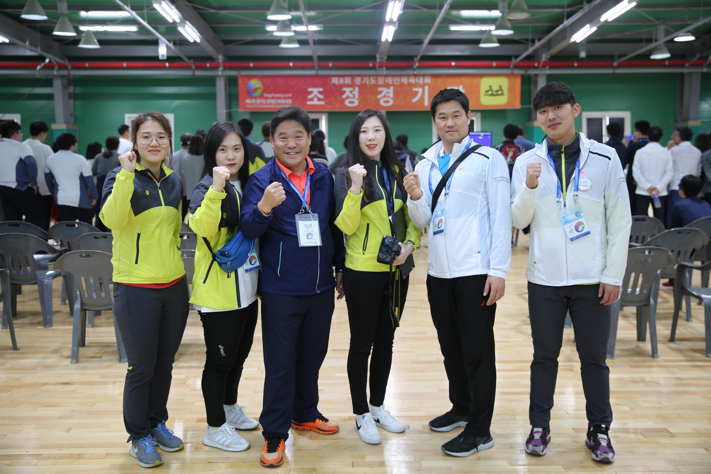 제8회 경기도장애인체육대회 대회 2일차-6