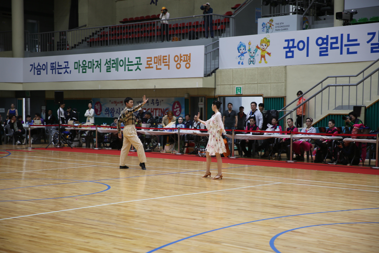 제8회 경기도장애인체육대회 대회 2일차-5