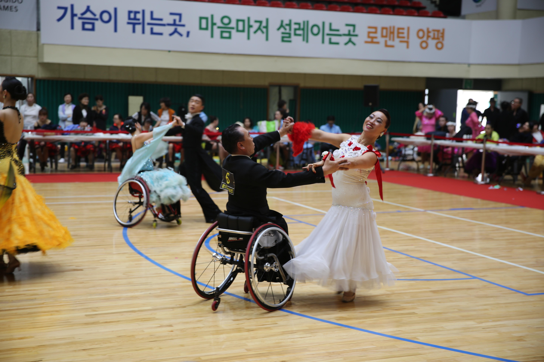 제8회 경기도장애인체육대회 대회 2일차-7
