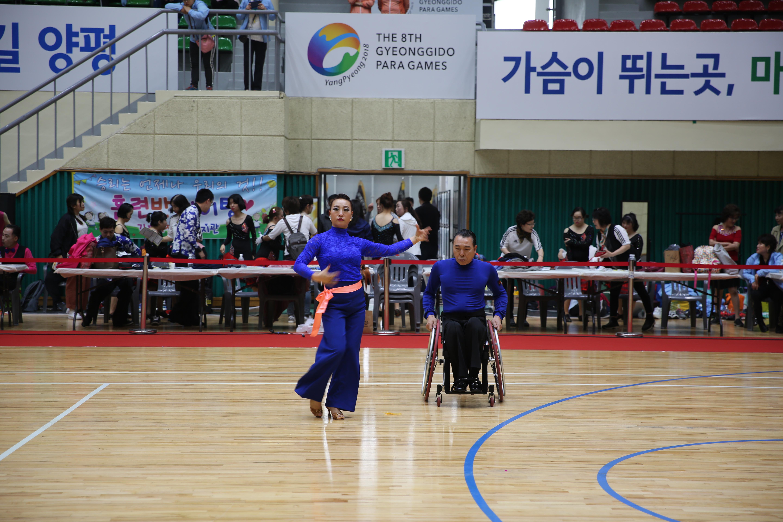 제8회 경기도장애인체육대회 대회 2일차-9