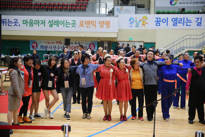 제8회 경기도장애인체육대회 대회 2일차-8