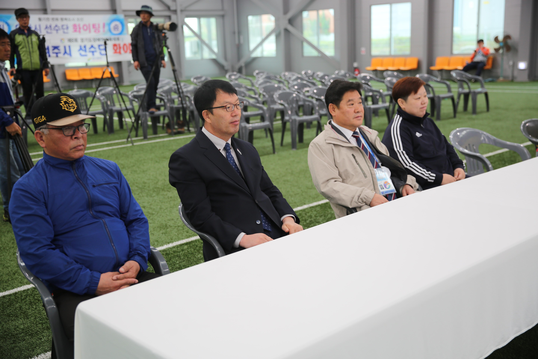 제8회 경기도장애인체육대회 대회 3일차-6