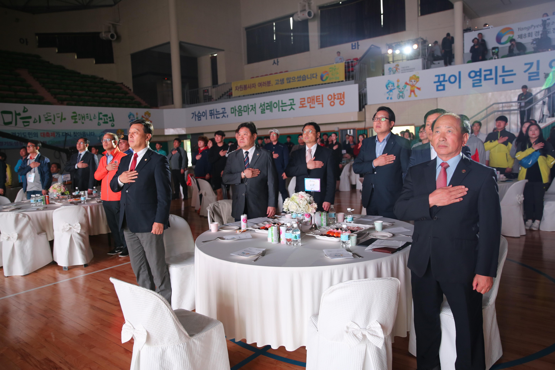 제8회 경기도장애인체육대회 대회 3일차-8