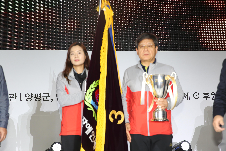 제8회 경기도장애인체육대회 대회 3일차-9